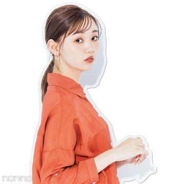 【前髪×ひとつ結びヘアアレンジ図鑑④】モードなタイト&ストレートでイメチェン!