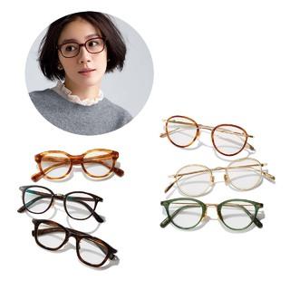もっとおしゃれに見えるメガネの選び方まとめ【40代ファッションコーディネート|2019冬】