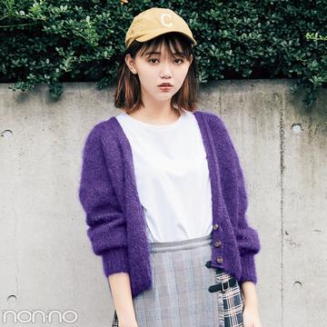 江野沢愛美がこの秋買ったニットはコレ! #きょコ&#きのコつき!【着回しコーデ】