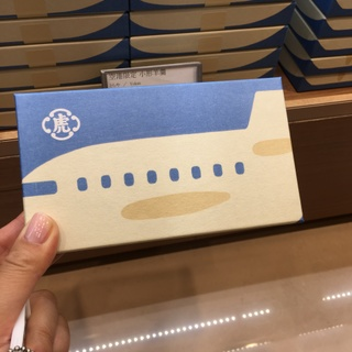 出発前に羽田空港で調達できるオススメ手土産
