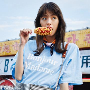 【ゴールデンウィーク】韓国旅行で食べ歩きするならこのコーデ!