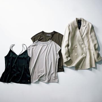 【オンラインで買いたいお値段以上服】カオスのロングセラーアイテム4選