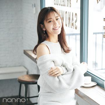 貴島明日香主演・春のフェミニン着回し10days★ day6~10
