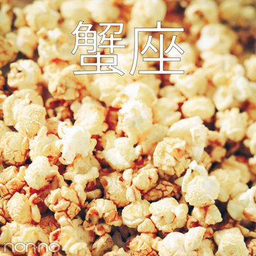 蟹座さんの2018年の運勢&恋愛運をチェック!【12星座占い】