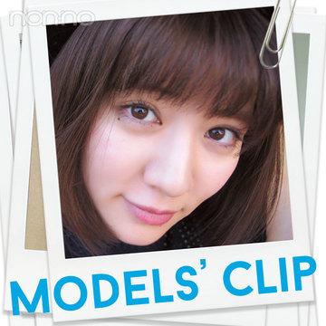 おしゃれ上手♡ 岡本杏理の小物のコダワリ【Models' Clip】