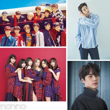 K-POPからイケメン俳優まで★【韓国トレンドこれくる2019】
