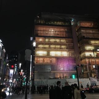 I ♡ love Tokyo!