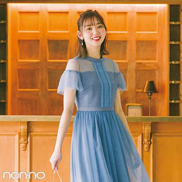 成人式やお呼ばれのドレスはAIMER(エメ)が大人可愛い♡