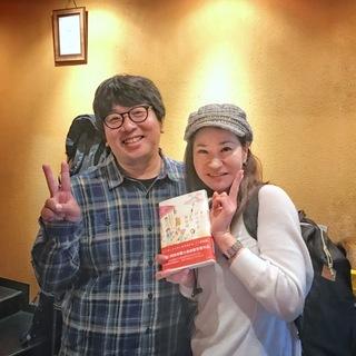 ヨーロッパ企画 × 下北沢映画祭