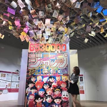 "Vol.45♡ ""週刊少年ジャンプ50周年展VOL.2""を一足先にレポート☺︎"
