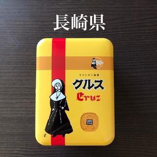 【日本おやつの旅】かわいい箱と素朴な味に癒されてクルス(長崎県)