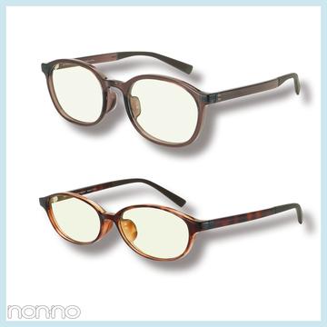 ブルーライトカット効果のあるメガネ、おしゃれにつけられるのはコレ!