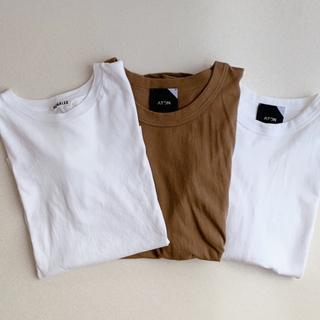 上質なTシャツで過ごす残りの夏