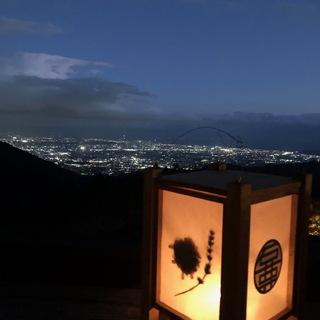 【週末のリフレッシュに】関東パワースポット 大山阿夫利神社