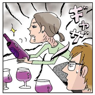 """【悲しい実例①】姿勢の乱れは、酒量も乱す! """"首輪""""がつかぬようご用心"""