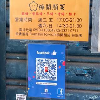 やっぱり女には台湾が必要だ【薔薇編】_1_6