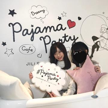 Vol.29♡ 3日間限定!JILL STUARTのパジャマパーティー?!