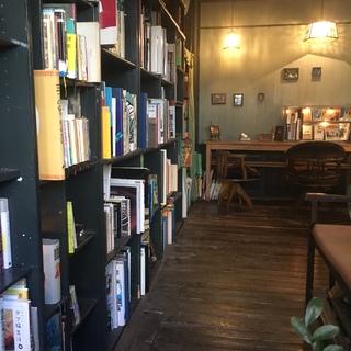 読書に没頭できる空間