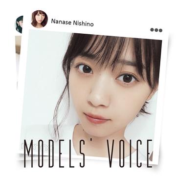 西野七瀬の「これ見る/聴くと泣いちゃうもの」【MODELS' VOICE③】