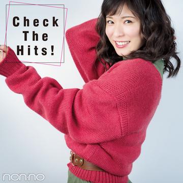『勝手にふるえてろ』主演・松岡茉優さんインタビュー!【Check The Hits!】