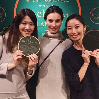 モデル田沢美亜ちゃんに誘われて。伊勢茶のイベントに行ってきました。