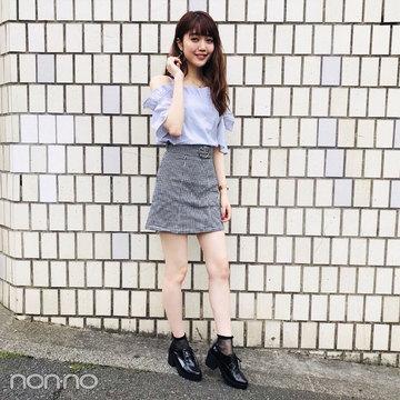 松川菜々花はEMODAのオフショルとtitty&Co.のミニで涼しげ夏コーデ【モデルの私服スナップ】