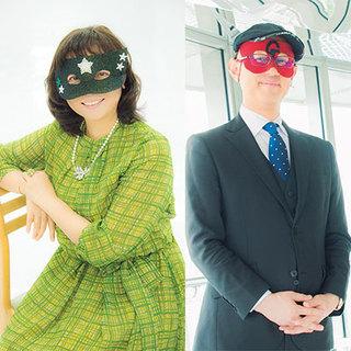 【参加者募集!】「水晶玉子の開運HAPPYパーティー」10月5日(土)開催