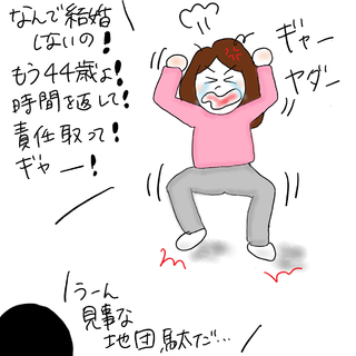 vol.38 「44歳、崖っぷちの恋」【ケビ子のアラフォー婚活Q&A】_1_1