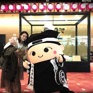 歌舞伎見たことありますか?