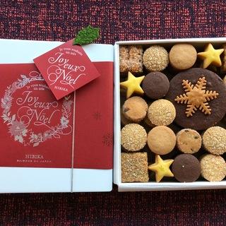 クリスマスシーズンの贈り物にぴったり!HIBIKAの「冬の小さな焼き菓子詰め合わせ」