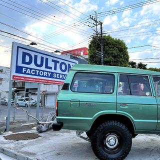 アメリカンヴィンテージスタイルを楽しむならDULTON!