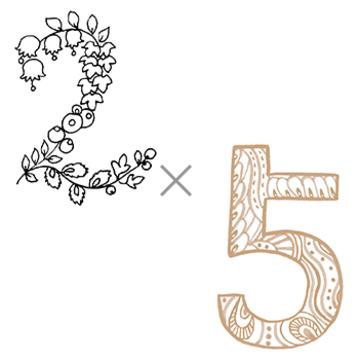2×5 (自由を満喫する年)
