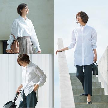 人気モデル 富岡佳子と考える!50代の白シャツ選びのポイントは?おすすめの白シャツブランドは?