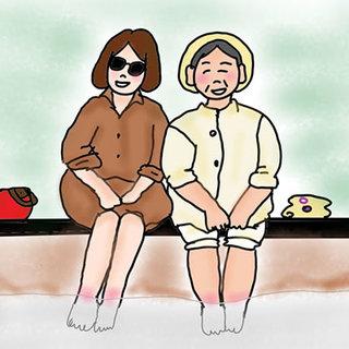 43歳で独身。家族旅行が苦痛だったけど今回は違う!【アラフォーケビ子の婚活記 #42】