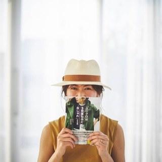 マリソルでも活躍中のエディター・伊藤真知さんの著書が発売されました!