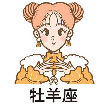 6月21日~7月18日の牡羊座の運勢★ アイラ・アリスの12星座占い/GIRL'S HOROSCOPE
