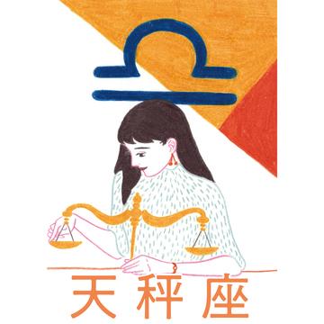 天秤座の運勢【Love Me Doさんの恋占い2019-2020冬】