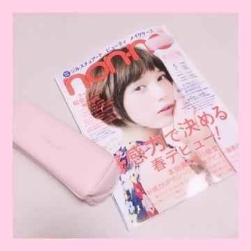 《 non-no 5月号 》ジルスチュアート ビューティ メイクケース