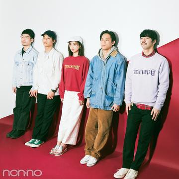Yogee New Waves、メジャーデビューを語る!【NO MUSIC, NO YUUNA.】