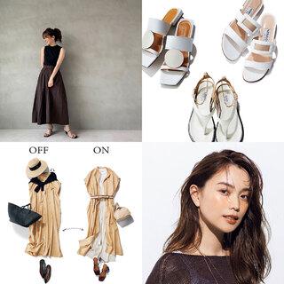 未発売のGU、ここだけの話から今季「ブリックレッド」のドレスを選ぶ理由まで【ファッション人気記事ランキングトップ10】