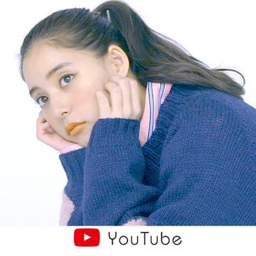 可愛すぎる! 新木優子の1分チャレンジクイズ★【ウェブ限定動画】