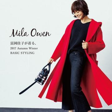 [富岡佳子private life]Mila Owen