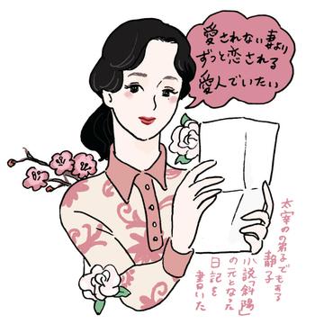 誇り高き愛人の女。【イラストレーター チヤキが描く映画の中の愛すべき女子図鑑】
