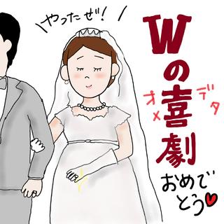 vol.71 「結婚とオメデタ、決まりました」【ケビ子のアラフォー婚活Q&A】_1_1