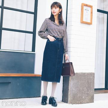 ペンシルデニムスカートでカジュアルコーデをお姉さんっぽく【毎日コーデ】