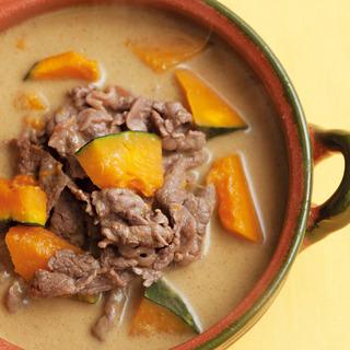 ほんのり甘みで疲労回復。かぼちゃ&ビーフココナッツスープ
