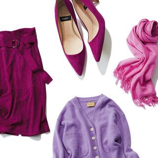ピンク、ラベンダー、パープル。甘過ぎない、大人のスイートカラーアイテム7選