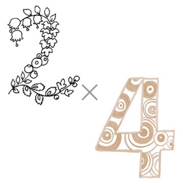 2×4 (現実が迫る年)