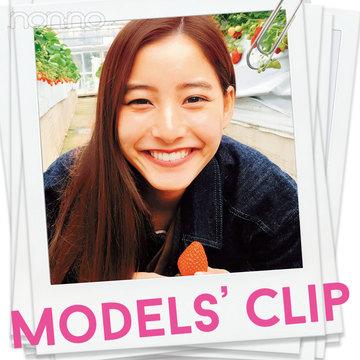 新木優子の毎年恒例♪ 大好きな○○○狩り【Models' Clip】