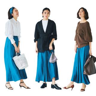 少しグリーンがかったコバルトブルーが、 艶っぽさを演出。ブルーのスカートを着まわし